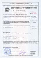 Сертификат качества ЛДСП Egger