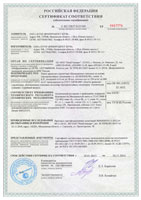 Сертификат качества ЛДСП Эггер
