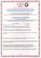 Сертификат качества ЛДСП Русский Ламинат